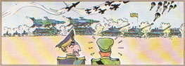 cartoon Invincible Defense Technology